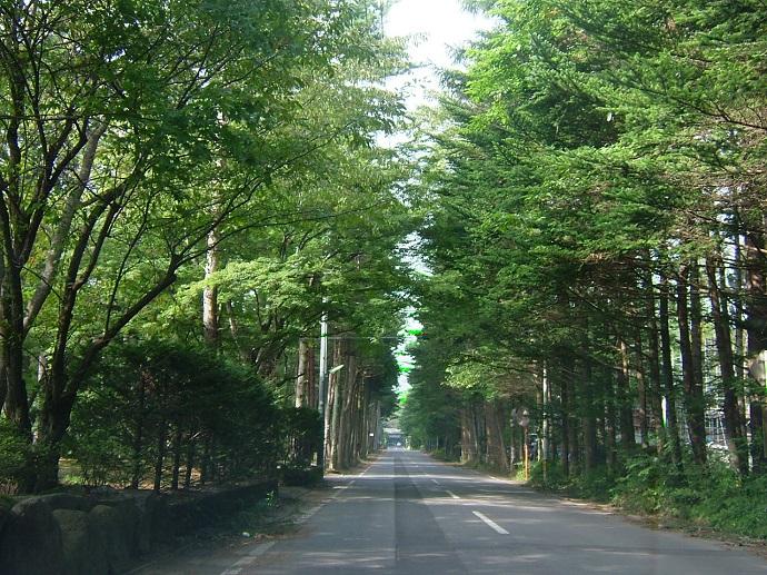 karuisawa